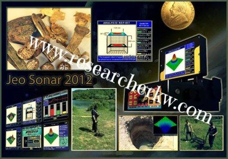 مؤسسة الباحث التجارية gold detector جهاز الكشف عن الذهب