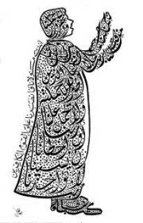 فن الخط العربي والاملاء لكافة الاعمار