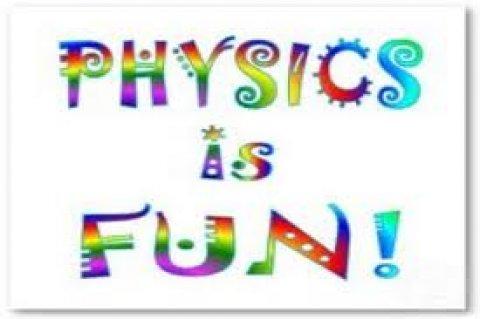 الفيزياء لطلاب الجامعة لكافة الفروع تدريس خصوصي