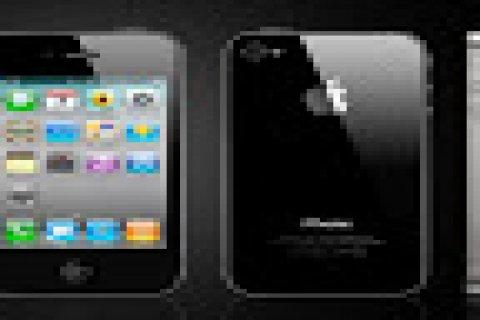 ايفون  iphone 4s وبسعر رائع