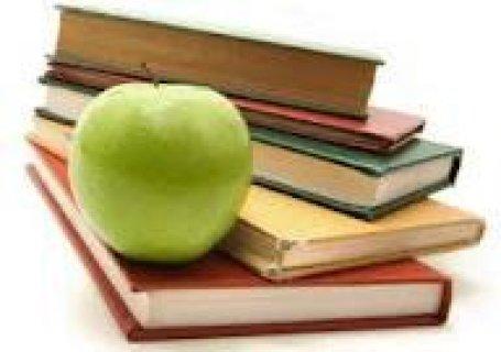 من الصف الاول الى العاشر تدريس جميع المواد على المناهج الاردنية