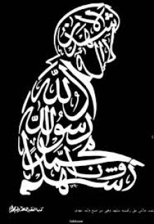 دورات متقدمه في الاملاء والخط العربي
