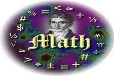 الرياضيات لطلاب التوجيهي والجامعة تعليم فردي