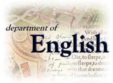 مناهج دراسة -- تاسيس - تقوية في اللغة الانجليزيه تعليم فردي