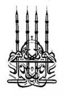 على استعداد اعطاء دورات خاصة في الخط العربي والاملاء