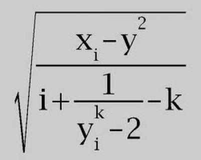 نحن مستعدون لاعطاء دروس خصوصية في الرياضيات لطلاب التوجيهي
