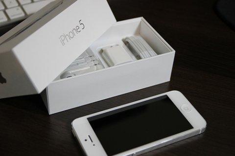 WTS:-Apple iPhone 5 HSDPA 4G LTE Unlocked Phone (BBM CHAT 25F7FA