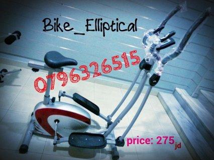 Bike_Elliptical .. إلابتكل كروس دراجة رياضية