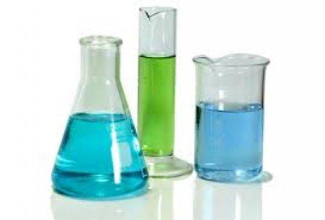 الكيمياء تاسيس ومناهج لطلاب توجيهي