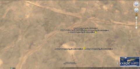 أرض أستثمارية زراعية للبيع في قرية المناسف الغربية