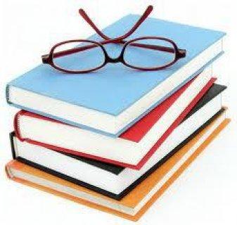 التزامك معنا يثمر فيك المعرفة ....... التدريس خصوصي