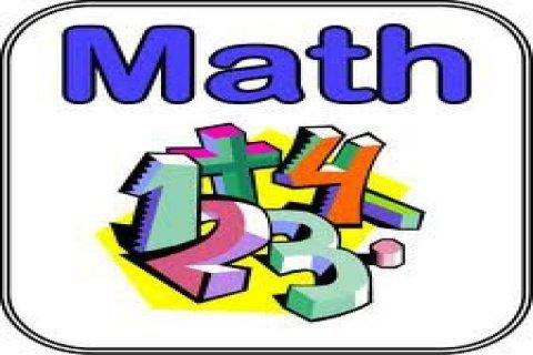 لا تخجل في تلقي دروس تقوية في الرياضيات لكافة فروع التوجيهي