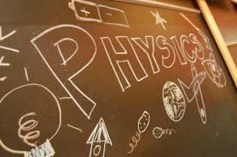 اطلب المزيد والتعمق في الفيزياء لطلبة التوجيهي