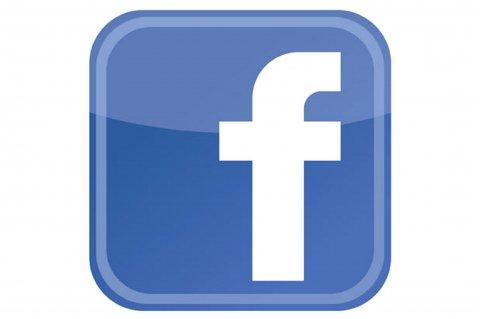 صفحات على الفيس بوك للبيع