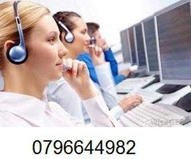 توصيل موظفات طالبات شركات 24 ساعة 00962796644982