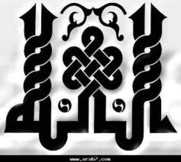 متخصص في الخط العربي على استعداد لاكساب هذه المهارة لمن يرغب