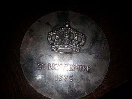 قطعة اثرية تعود لملك اسبانيا 75