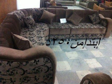 عمان مرج الحمام شارع الاميرة تغريد