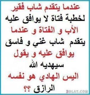 شاب اردني يبحث بكل  صدق وجدية عن الزواج الجاد والحلال