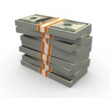 نحن يمكن أن تساعدك مع قرض GENUINE.