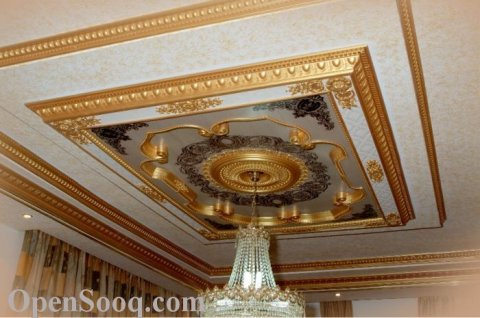 ديكورات اسقف - زخرفة اسقف - بحرات سقف -ديكور