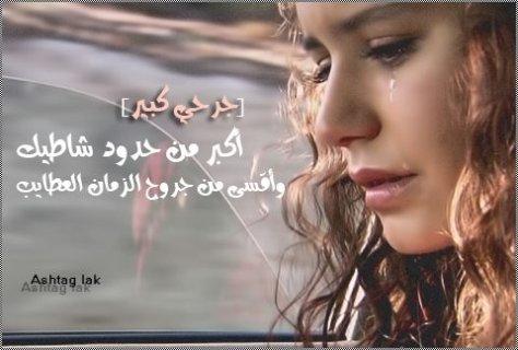 بنت حلال اردنية من عائله محافظه .جاده في موضوع الزواج