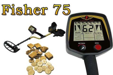 اجهزة كشف الذهب بالنظام الصوتي الاقوى عالميا - Fisher 75