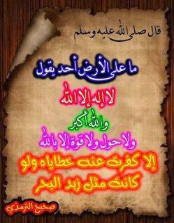 انا فتاة اردنية احب الاناقة