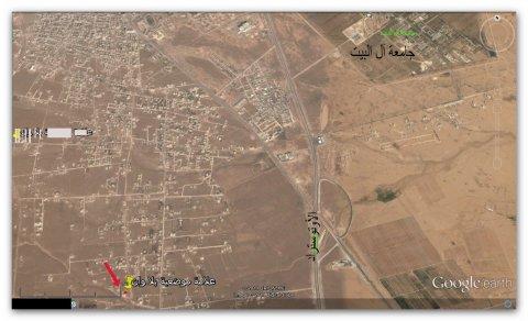 دونم ارض مشترك للبيع في المفرق/ضاحية الملك عبدالله