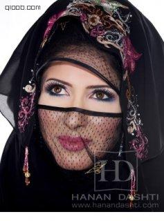 ابحث عن شاب اردني غير متزوج