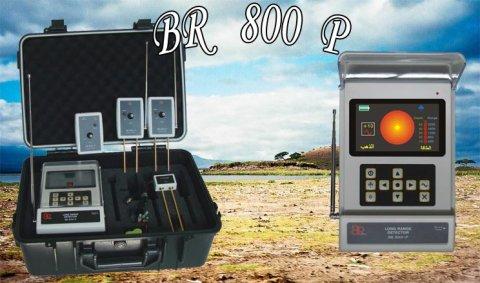 افضل جهاز استشعاري لكشف الذهب والكنوز والمياه الجوفية تحت الارض