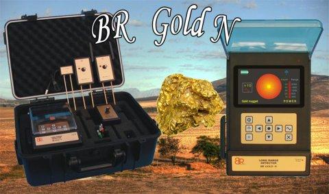 احدث جهاز لكشف الذهب الخام في العالم 2014