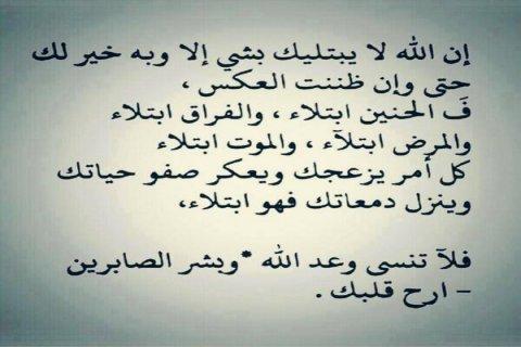 اريد زواج حلال