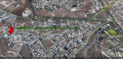 ارض في دابوق حوض الخوارج قطعه المساحة 936م مع بيت قديم