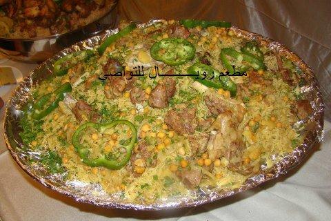 مطعم رويال للتواصي تقديم وجبات طعام للموظفين