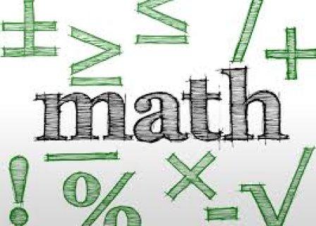 استاذ رياضيات مستعد لتدريس جميع المراحل