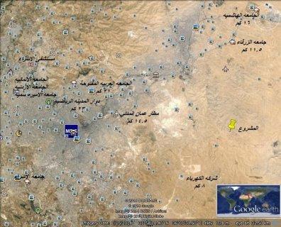 أراضي استثمارية –  عمان