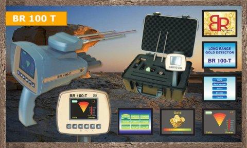 بي ار 100تي جهاز كشف الذهب الأول |www.discoverykingdoom.com