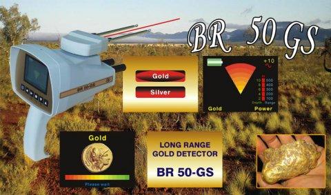 جهاز كشف الذهب و الدفائن و الكهوف|مملكة الاكتشاف