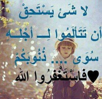 انا بنوتة جادة صادقه صاحبه مكتب زواج والله ولى التوفيق