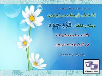 شاب اردني يبحث بكل اخلاص وصدق وامانة وشرف عن الزواج الحلال