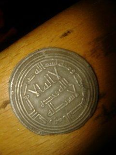 اول عملة امويه ضربت بالبصرة سنة 101 هجري