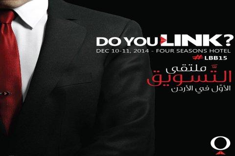 ملتقى التسويق الأول في الاردن الشريك الإعلاني: مرسين لحلول التس