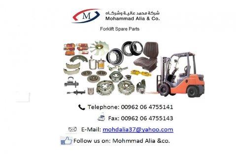 شركة محمد عالية لقطع غيار الرافعات الشوكية