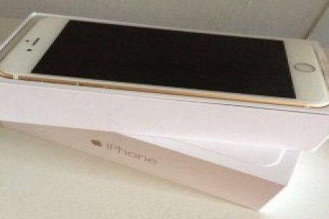 White Apple iPhone 6 Plus