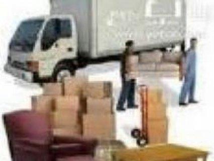 شركة المحور لخدمات نقل الأثاث في عمان وخارج عمان