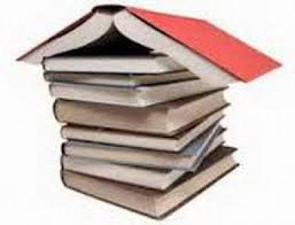 بادراخي الطالب في المدرسة او الجامعه الى الالتحاق في المواد العل