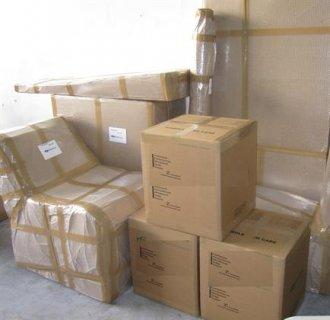 شركة الجزيرة لخدمات نقل الأثاث المنزلي