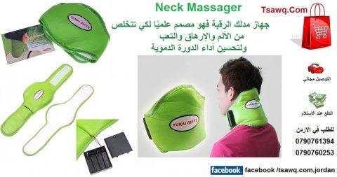 جهاز مدلك الرقبة  تعاني من الألم والإرهاق  Neck Massager