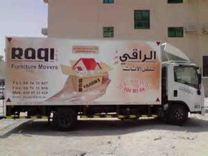شركة الزهراء خدمات ترحيل عفش وشحن بكافة الأقطار العربية تغليف با